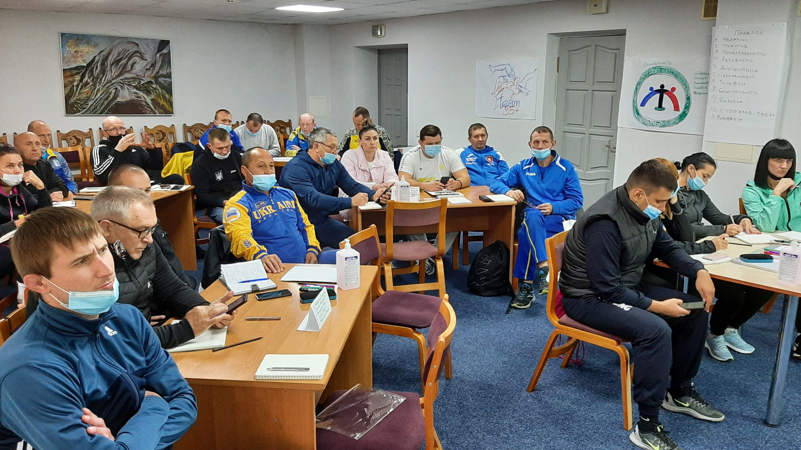 UKR_course_3